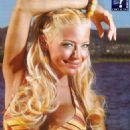 Evangelina Anderson - Caras Magazine February 5 2008