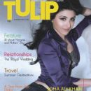 Soha Ali Khan - TULIP Magazine Pictorial [India] (16 May 2011)