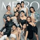 Pia Romero - Metro Magazine Cover [Philippines] (16 December 2019)