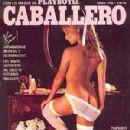 Claudia Jennings - Playboy Magazine Cover [Mexico] (January 1980)