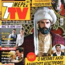 Mehmet Akif Alakurt - 454 x 606