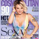 Kaley Cuoco - Cosmopolitan Magazine Cover [Mexico] (May 2016)