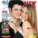 Dimitris Liakopoulos, Patricia Peristeri-Milic, Erotas - TV Zaninik Magazine Cover [Greece] (23 March 2007)