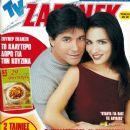 Panos Mihalopoulos, Marianna Toumasatou, Dada gia oles tis douleies - TV Zaninik Magazine Cover [Greece] (4 December 1998)