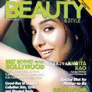 Amrita Rao - Beauty Magazine Pictorial [India] (November 2011)