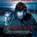 30 Days of Night - 300 x 423