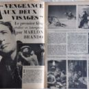 Marlon Brando - Festival Magazine Pictorial [France] (10 October 1961) - 454 x 305