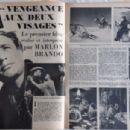 Marlon Brando - Festival Magazine Pictorial [France] (10 October 1961)