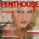 Hanna Hilton - Penthouse Magazine [United States] (December 2006)
