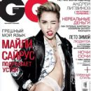 Miley Cyrus - GQ Magazine Pictorial [Russia] (February 2014)