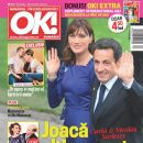 Carla Bruni, Nicolas Sarkozy - OK! Magazine Cover [Romania] (20 April 2012)
