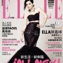 Ella Chen Elle Taiwan January 2012 - 454 x 586
