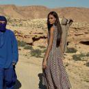 Cindy Bruna - Vogue Magazine Pictorial [United Arab Emirates] (March 2018) - 454 x 592