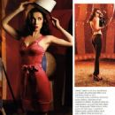 Natalia Oreiro - Esquire Magazine Pictorial [Czech Republic] (January 2012)