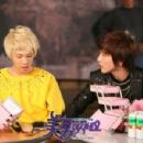 Jung Yong Hwa In Korean Drama You're Beautiful