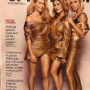 Malgorzata Rozenek - Cosmopolitan Magazine Pictorial [Poland] (January 2017) - 454 x 591