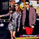 Michelle Ouellet, Cory Monteith - Self Magazine Pictorial [United States] (December 2012)