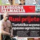 Vladimir Putin  -  Magazine Cover - 446 x 646
