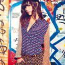 Sheila Marquez - Harper's Bazaar Magazine Pictorial [Spain] (June 2013)