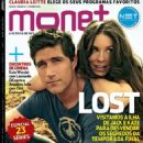 Evangeline Lilly, Matthew Fox - Monet Magazine Cover [Brazil] (February 2010)
