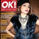 Bipasha Basu on the cover of Ok! India Dec 2011
