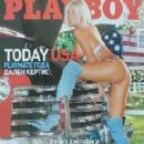 Dalene Kurtis - Playboy Magazine Cover [Russia] (August 2002)
