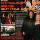 Madonna and Carlos Leon - Otdohni Magazine Pictorial [Russia] (29 January 1998)
