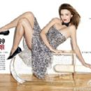 Miranda Kerr Harpers Bazaar China Magazine August 2014