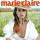 Marie Claire France August 2017 - 454 x 587