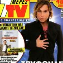 Tryfonas Samaras, Dancing with the Stars - 7 Days TV Magazine Cover [Greece] (7 May 2011)