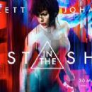 Ghost in the Shell (2017) - 454 x 203