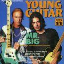 Richie Kotzen & Billy Sheehan - 406 x 500