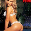 Kimberly Sarah - 395 x 500