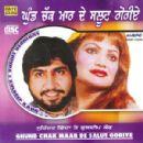 Surinder Shinda - Ghund Chak Mar De Salut Goriye