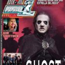 Tobias Forge - Popular 1 Magazine Cover [Spain] (November 2019)