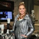Kate Upton – Copper Fit and Kate Upton Launch Event in NYC - 454 x 654