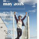 Diego Boneta - GQ Magazine Pictorial [Mexico] (May 2018)