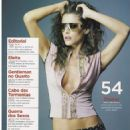 Maria João Bastos - GQ Magazine Pictorial [Portugal] (September 2005)
