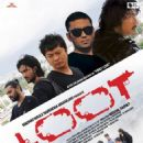 Loot 2012 Nepali Movie Posters and Pictures - 454 x 606