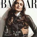 Harper's Bazaar Turkey January 2018 - 454 x 624