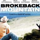 Brokeback Mountain - 300 x 410
