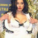 Rositsa Ivanova - 454 x 341