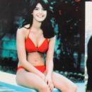 Phoebe Cates - Screen Magazine Pictorial [Japan] (November 1982) - 454 x 756