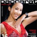 CoCo Lee - 302 x 413