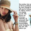 Emily Didonato Elle France Magazine July 2014