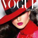 Vogue Beauty Taiwan November 2018 - 454 x 581