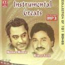 Kishore Kumar ke Dard Bhare Geet