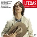 Tomohisa Yamashita - 愛、テキサス