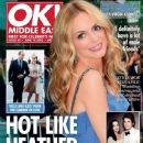 Heather Graham - OK! Magazine Cover [United Arab Emirates] (19 June 2013)