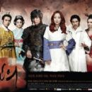 Faith The Great Doctor New Korean Drama Poster and wallpapers 2012 - 402 x 284